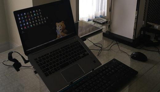 秋暑しノートパソコン冷やしおり/ノートパソコン冷却器って必要なのかしら