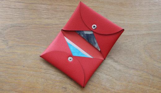 「お財布で開運!」とコパ先生が言ったから五月十五日はカルヴィ記念日/HermesのCalviでミニマム財布大作戦