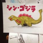 川崎で「描く!マンガ展」シン・ゴジラ/川崎市民ミュージアム「描く!マンガ展」