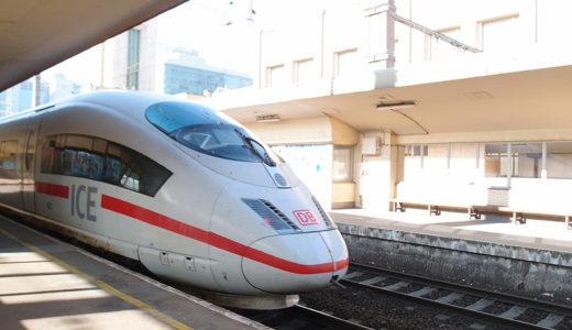 ドイツ鉄道乗り鉄の旅/その4  ドイツ版青春18切符/ジャーマンレイルパスとユーレイルパス、どっちがオトクなのファイっ!
