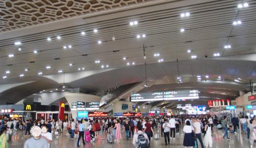 香港-珠海-広州乗り継ぎガイド/珠江デルタ地帯一周中国高速鉄道乗り鉄の旅 その3