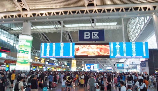 復興号で帰るいとしの香港へ/珠江デルタ地帯中国高速鉄道乗り鉄の旅 その5