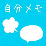 秋曇高橋書店物語